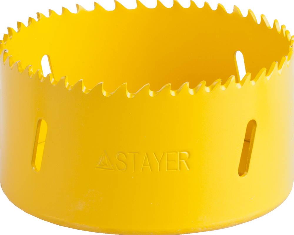 Коронка биметаллическая Stayer Professional 29547-083 адаптер гибкий stayer 25512
