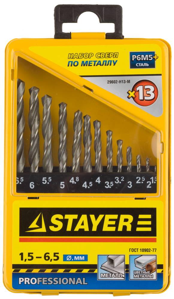 Набор сверл Stayer Profi 29602-h13-m набор диэлектрических отверток stayer profi electro с тестером 8 предметов
