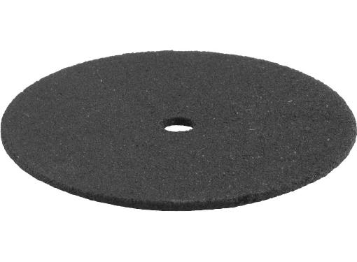 Круг отрезной STAYER 29911-H20