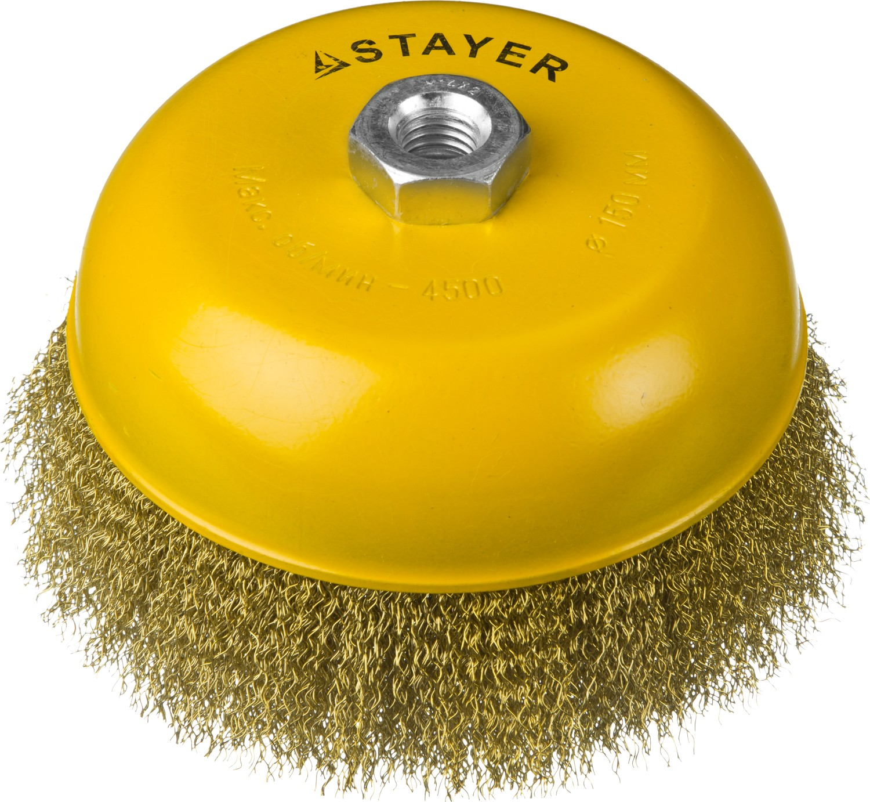Кордщетка Stayer Professional 35125-150 кордщетка stayer professional 35135 125