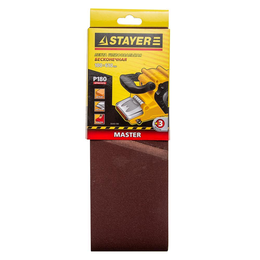 Лента шлифовальная бесконечная Stayer Master 35443-180 лента stayer master клейкая прозрачная 48ммх60м 1204 50