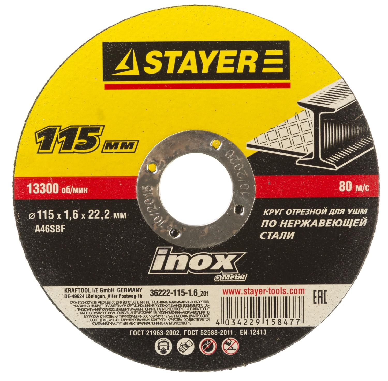 цена на Круг отрезной Stayer Master 36222-115-1.6_z01