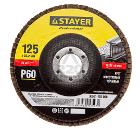 Круг Лепестковый Торцевой (КЛТ) STAYER PROFI 36581-125-060