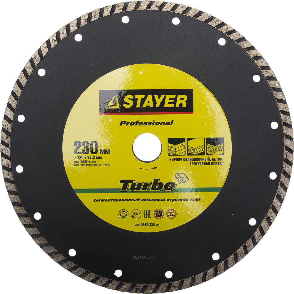 Круг алмазный Stayer Professional 3662-230_z01 круг алмазный stayer professional 3662 115 z01