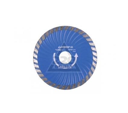 Круг алмазный STAYER 'TURBO+'' 3663-110