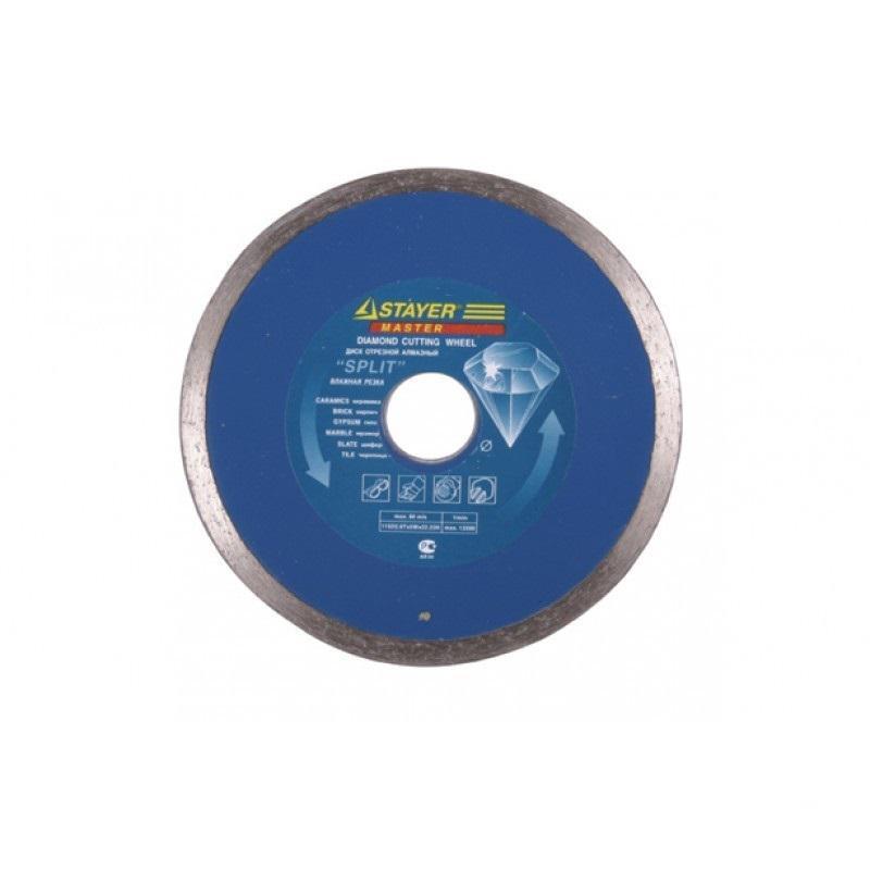 Круг алмазный Stayer Master 3664-110 диск алмазный diam 150х22 2мм master турбо 000160