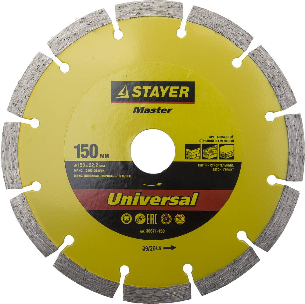 Круг алмазный Stayer Master 36671-150 диск алмазный diam 150х22 2мм master турбо 000160