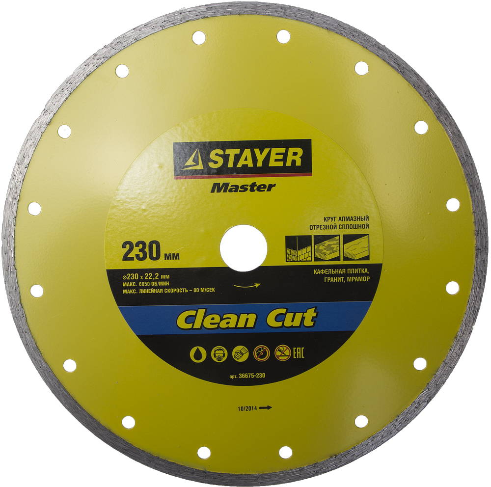 Круг алмазный Stayer Master 36675-230 диск алмазный diam 150х22 2мм master турбо 000160