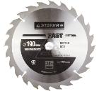 Диск пильный твердосплавный STAYER MASTER 3680-190-30-24