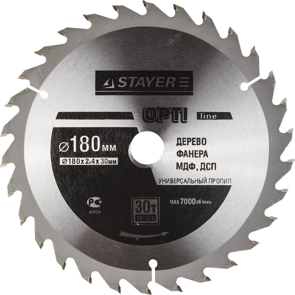 Диск пильный твердосплавный Stayer Master 3681-180-30-30 диск алмазный diam 150х22 2мм master турбо 000160