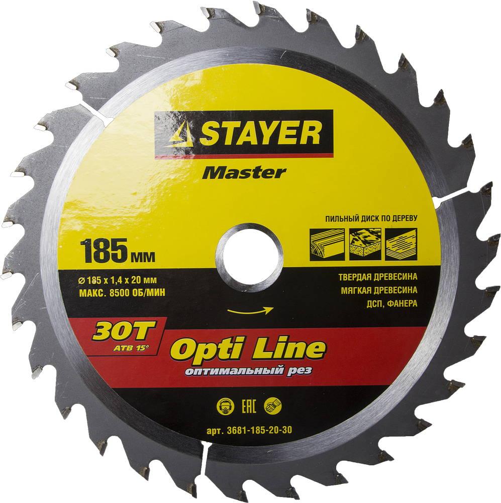 Диск пильный твердосплавный Stayer Master 3681-185-20-30 диск алмазный diam 150х22 2мм master турбо 000160