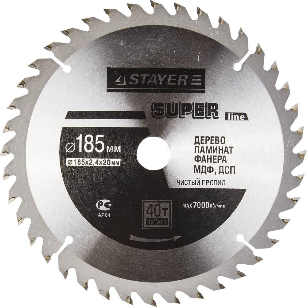 Диск пильный твердосплавный Stayer Master 3682-185-20-40 диск алмазный diam 150х22 2мм master турбо 000160