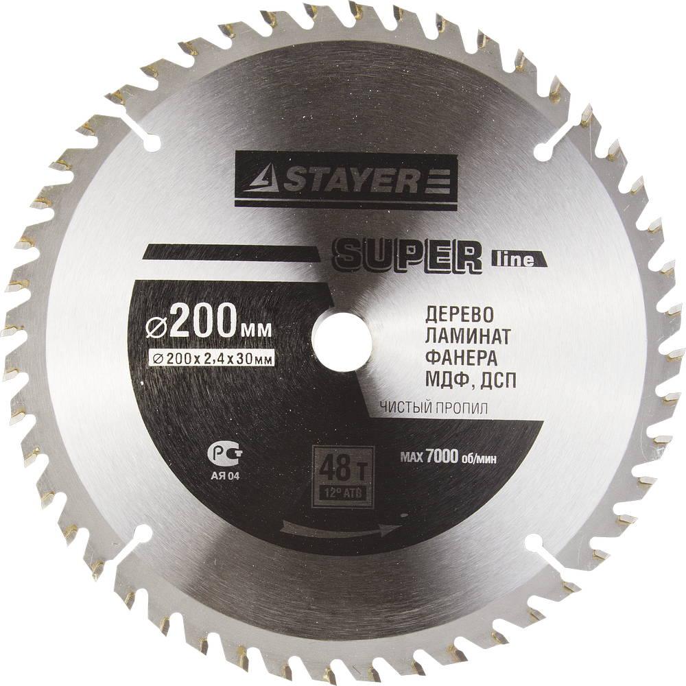 Диск пильный твердосплавный Stayer Master 3682-200-30-48 диск алмазный diam 150х22 2мм master турбо 000160