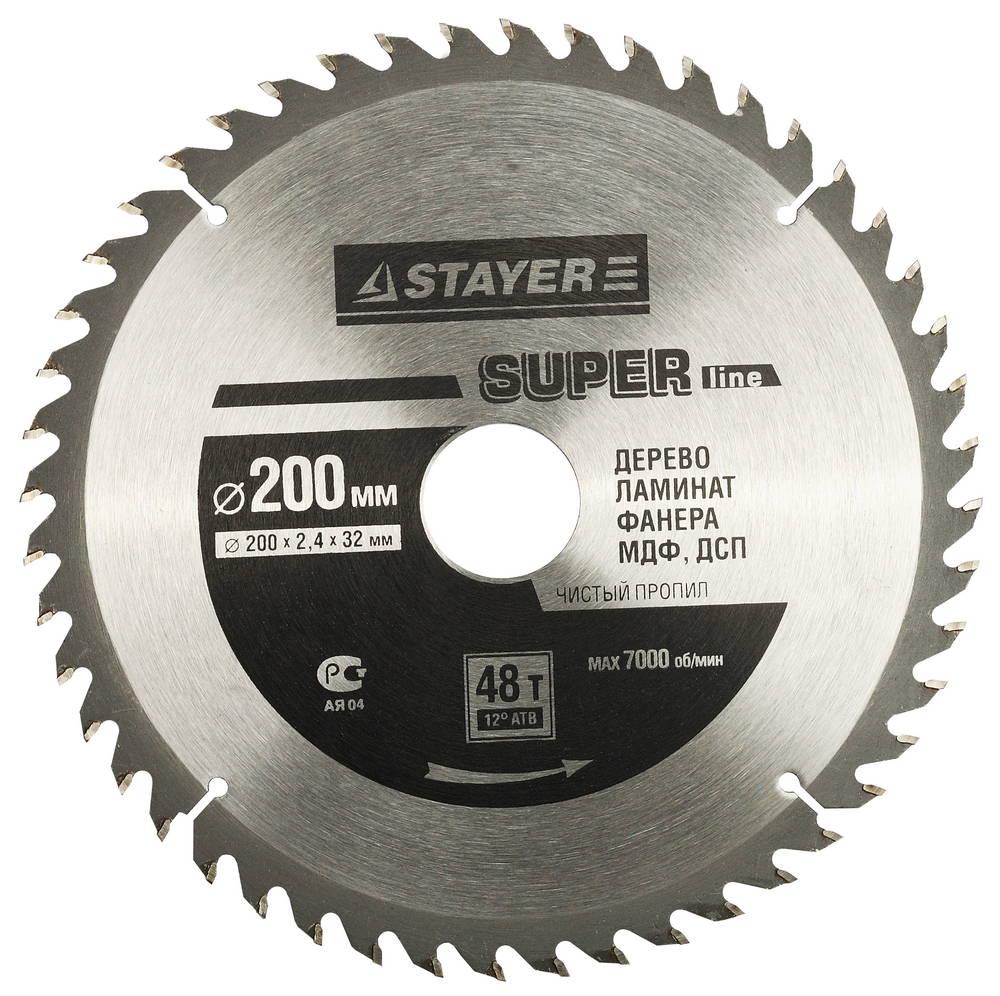 Диск пильный твердосплавный Stayer Master 3682-200-32-48 диск алмазный diam 150х22 2мм master турбо 000160