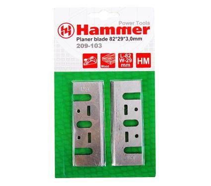 Ножи для рубанка HAMMER 82мм (Flex 209-103)