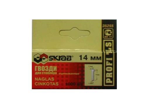 Гвозди для степлера SKRAB 35225  1.2 х 14 мм 1000шт.