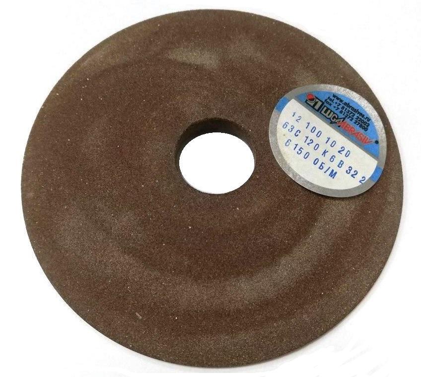 Круг шлифовальный ЛУГА-АБРАЗИВ 12 100 Х 10 Х 20 63С