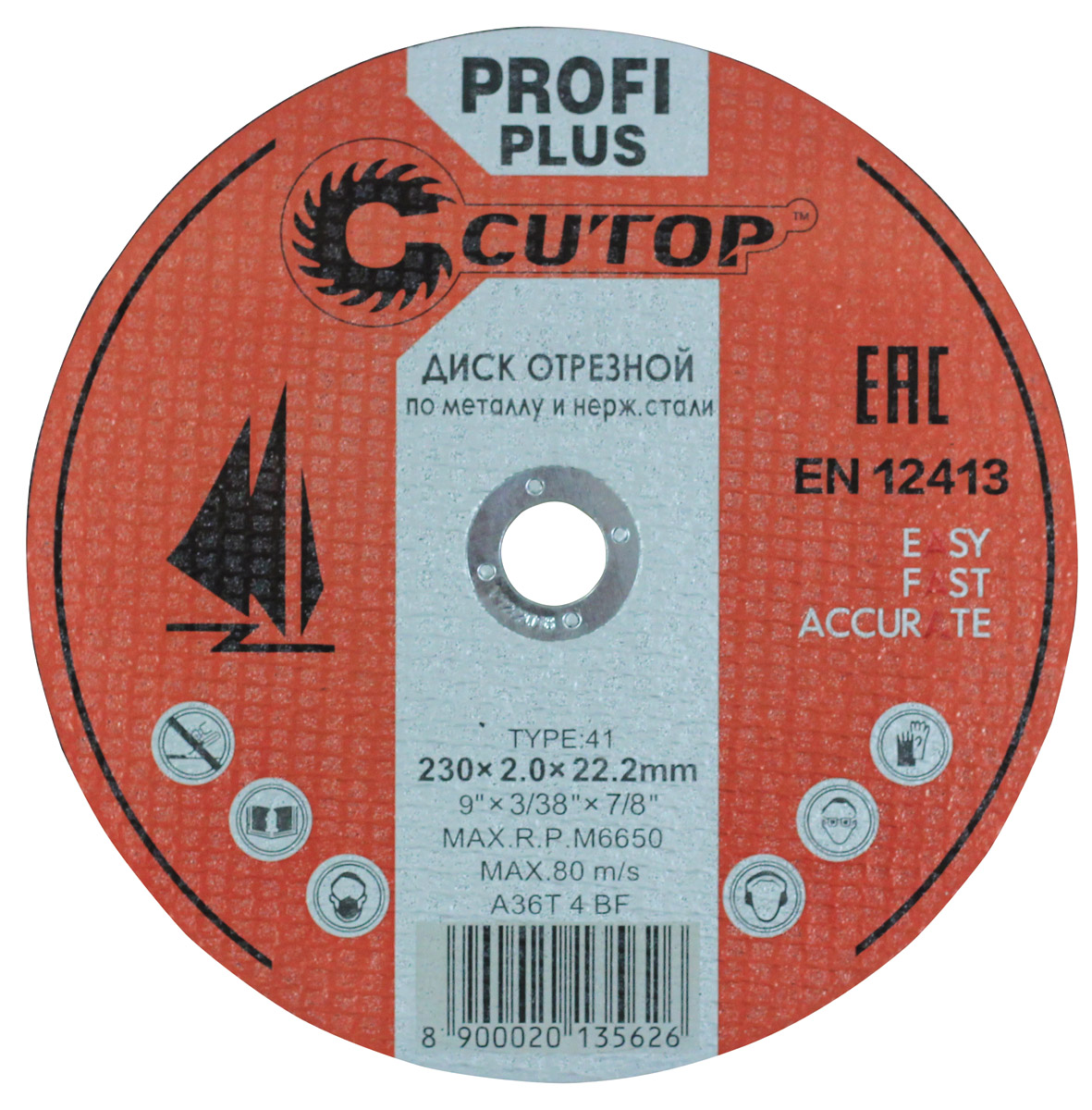 Круг отрезной Cutop Profi plus 40001т диск отрезной алмазный турбо 230x22 2 мм cutop 61 23030
