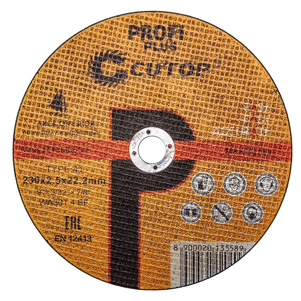 Круг отрезной Cutop Profi plus 40002т диск отрезной алмазный турбо 230x22 2 мм cutop 61 23030