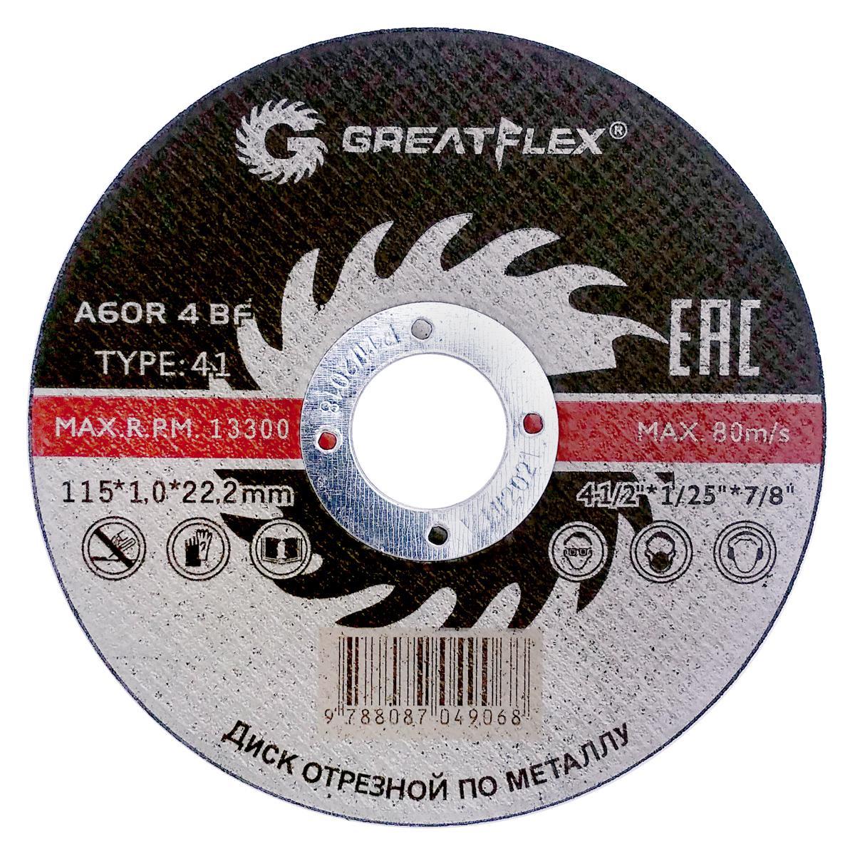 Круг отрезной Greatflex 50-41-001 круг отрезной hammer flex 115 x 1 0 x 22 по металлу и нержавеющей стали 25шт
