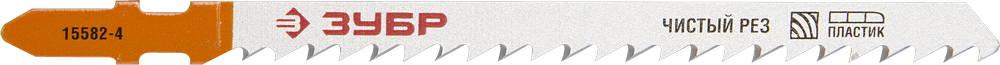 Пилки для лобзика ЗУБР 15582-4_z01 пилки для лобзика по металлу для прямых пропилов bosch t118a 1 3 мм 5 шт