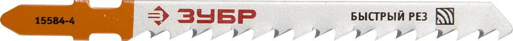 Купить Пилки для лобзика ЗУБР 15584-4_z01