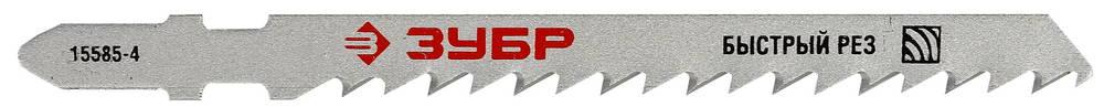 Пилки для лобзика ЗУБР 15585-4 набор метчиков зубр 4 28006 06 0 75 h2