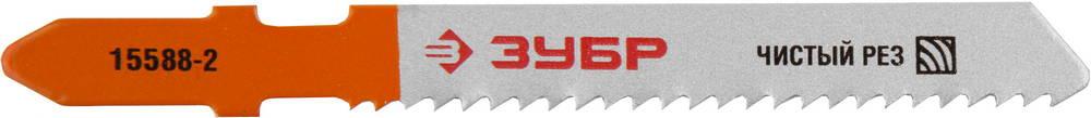 Пилки для лобзика ЗУБР 15588-2_z01 пилки для лобзика по металлу для прямых пропилов bosch t118a 1 3 мм 5 шт