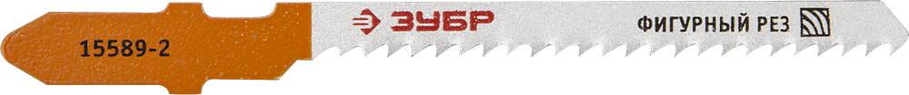 Пилки для лобзика ЗУБР 15589-2_z01 пилки для лобзика по металлу для прямых пропилов bosch t118a 1 3 мм 5 шт