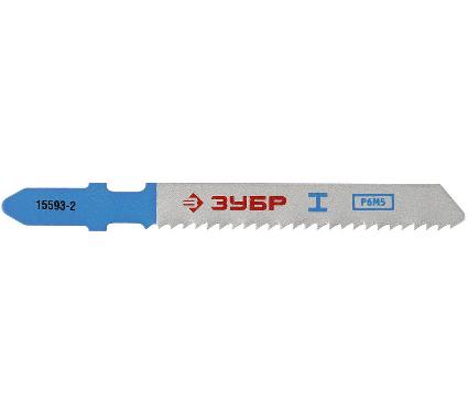 Пилки для лобзика ЗУБР 15593-2