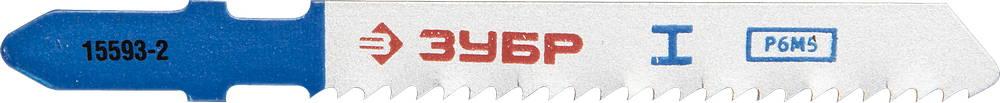 Пилки для лобзика ЗУБР 15593-2_z01 пилки для лобзика по металлу для прямых пропилов bosch t118a 1 3 мм 5 шт