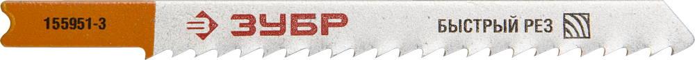 Пилки для лобзика ЗУБР 155951-3 пилки для лобзика по металлу для прямых пропилов bosch t118a 1 3 мм 5 шт