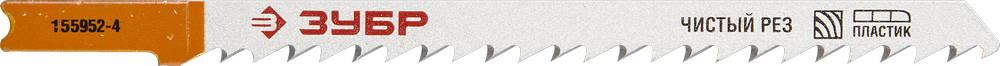 Пилки для лобзика ЗУБР 155952-4 пилки для лобзика по металлу для прямых пропилов bosch t118a 1 3 мм 5 шт