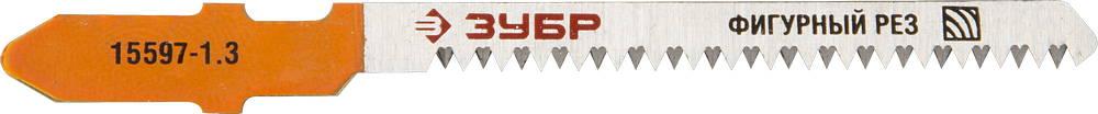 Пилки для лобзика ЗУБР 15597-1.3_z01 пилки для лобзика по металлу для прямых пропилов bosch t118a 1 3 мм 5 шт