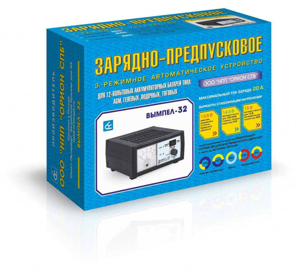 Зарядное устройство ОРИОН Вымпел-32 зарядное устройство орион вымпел 57