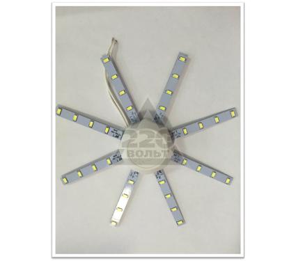 Лампа APEYRON 220mm, 16W, 3000К (12-09)