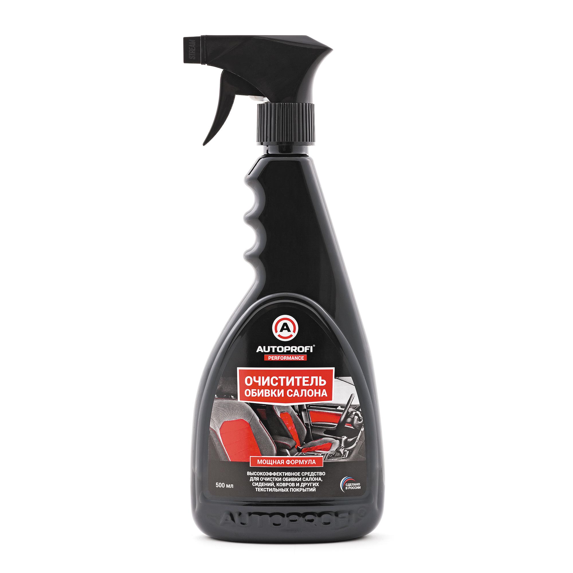 Очиститель Autoprofi 150203