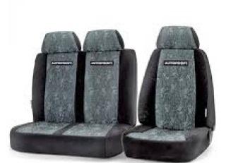 Чехол на сиденье Autoprofi Gru-001 cyclone
