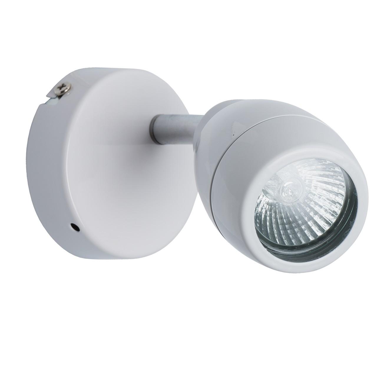 Спот Mw light 509023201  цена и фото