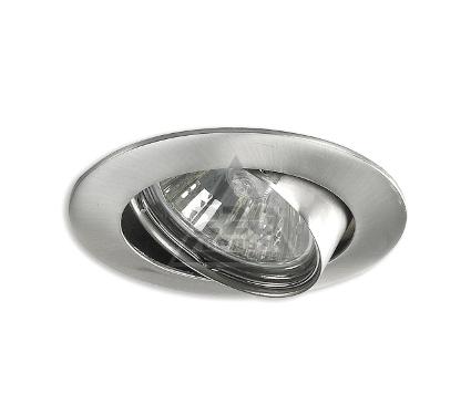 Светильник встраиваемый MW LIGHT 637010401