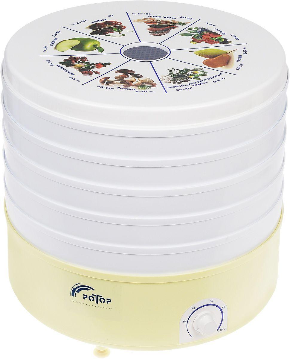 Сушилка для овощей РОТОР СШ-002-06