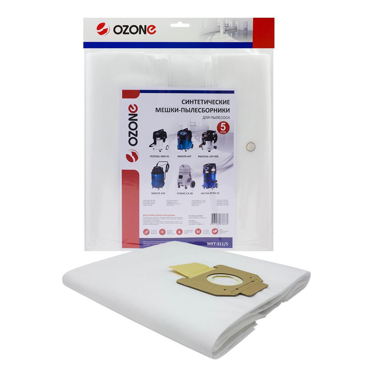 Мешок Ozone Mxt-311/5+1 ozone mxt 3031 5