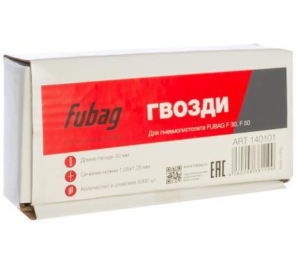 Гвозди для степлера FUBAG 140101 1 х 1.25 х 30 мм 5000 шт.