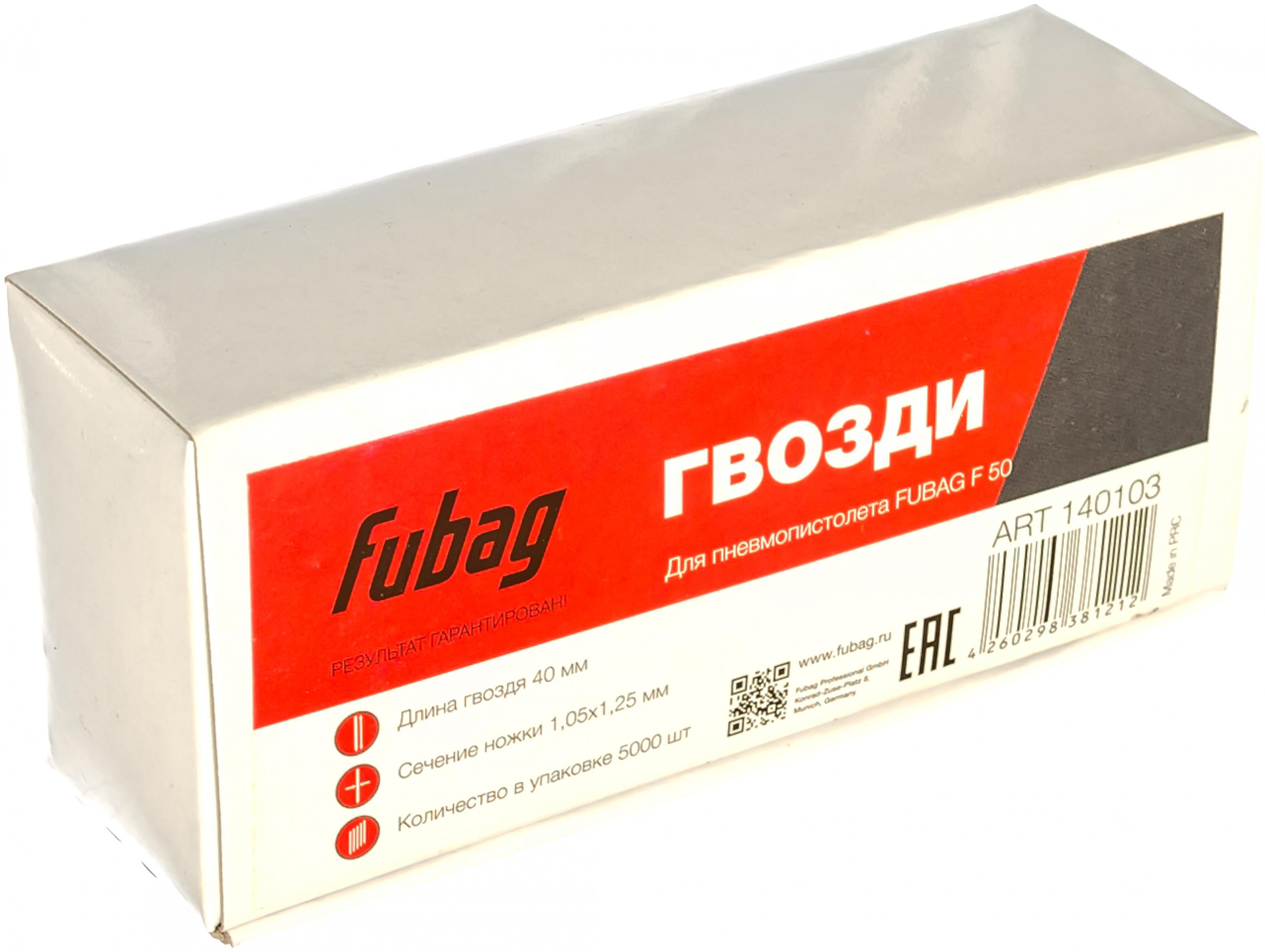Гвозди для степлера Fubag для f50 140103 гвозди гвозди fubag 1 05x1 25x35mm 5000шт 140102