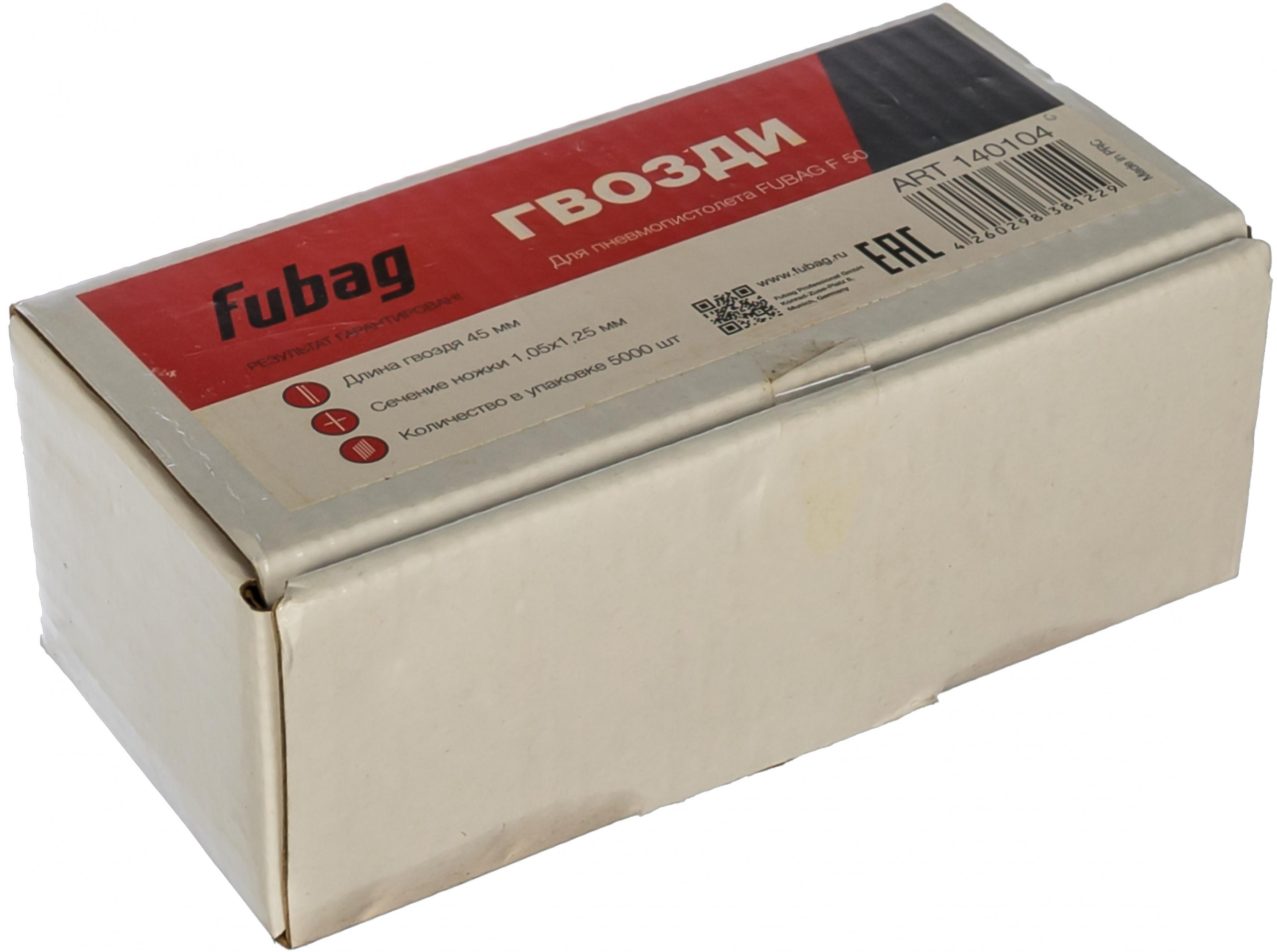 Гвозди для степлера Fubag для f50 140104 гвоздь fubag 45мм 1 05х1 25 5000шт 140104