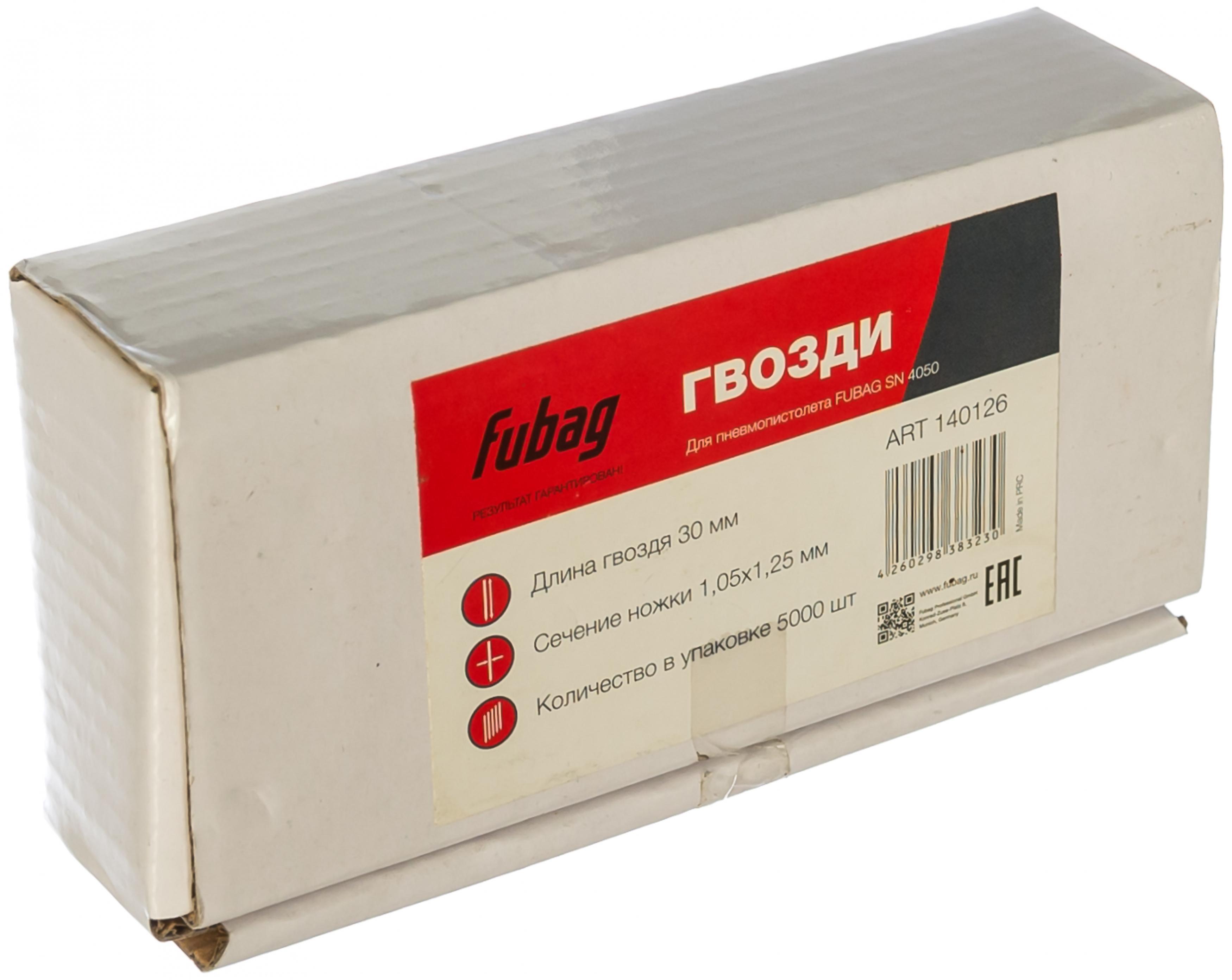 Гвозди для степлера Fubag для sn4050 140126 cкобы fubag для sn4050 1 05x1 25 мм 5 7x40 0 5000шт 140137