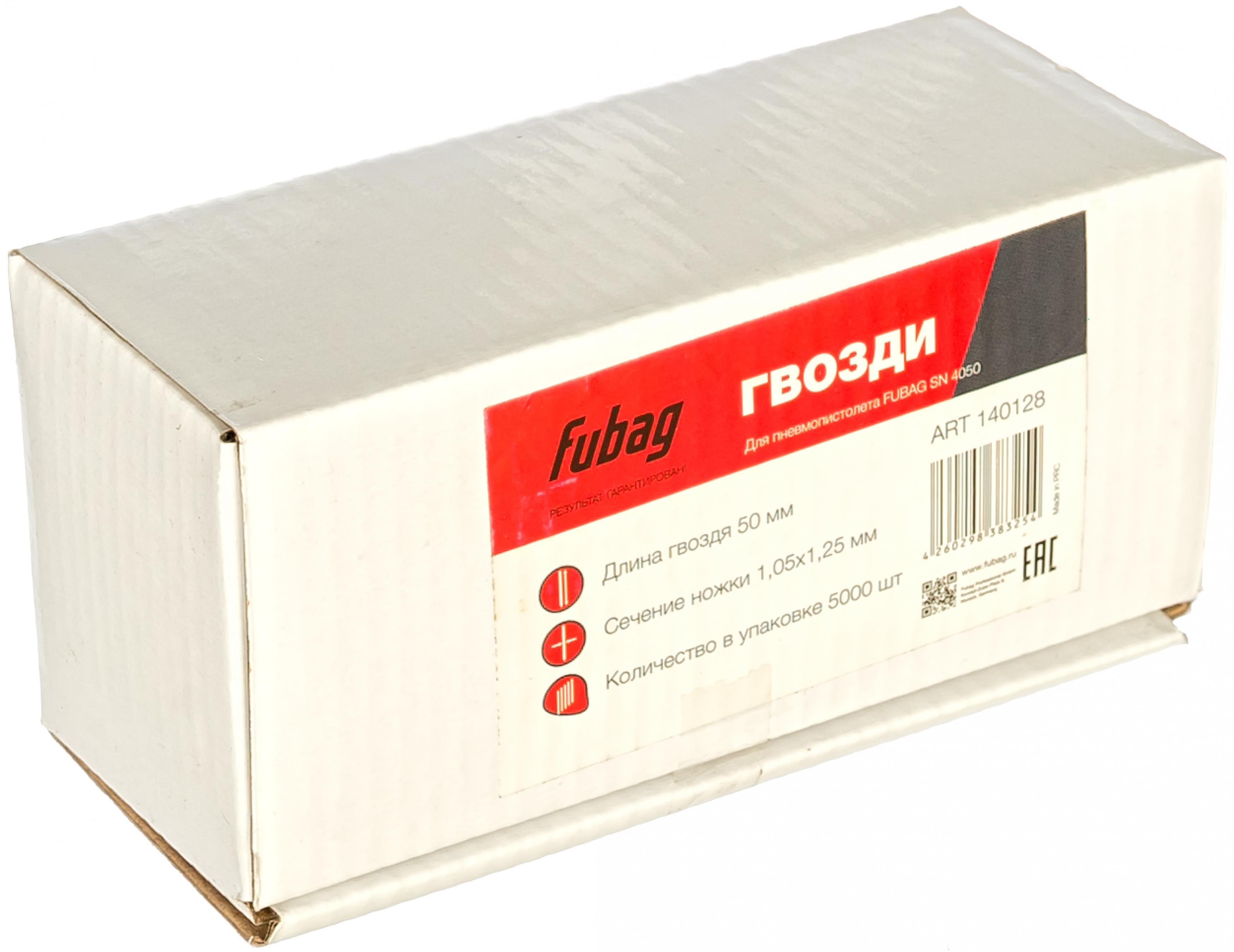 Гвозди для степлера Fubag для sn4050 140128 cкобы fubag для sn4050 1 05x1 25 мм 5 7x40 0 5000шт 140137