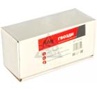 Гвозди для степлера FUBAG для SN4050 140128