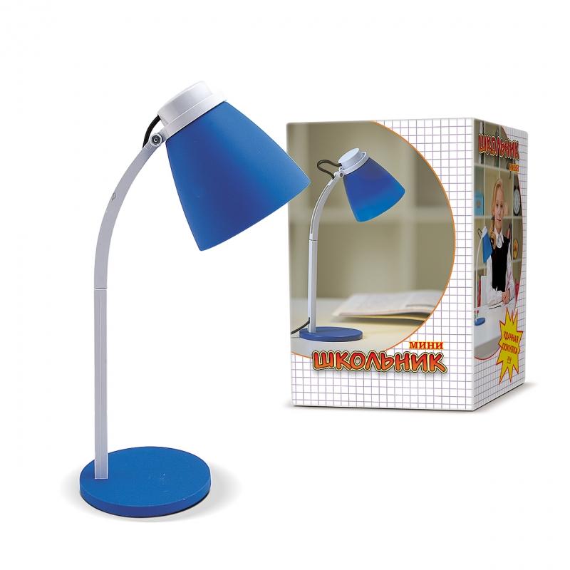 Лампа настольная ШКОЛЬНИК S-160 синяя