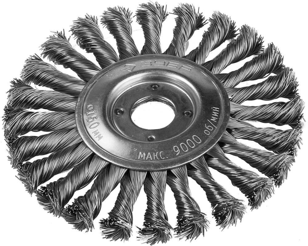 Кордщетка ЗУБР плоская 150мм для УШМ витая сталь (35190-150_z01) кордщетка edge плоская 180мм для ушм витая сталь 813010013